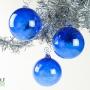 Sapphire Blue Ornament Suncatcher